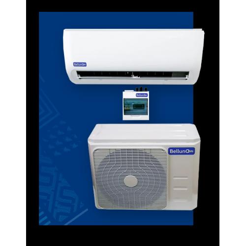 Сплит-система холодильная Belluno S342